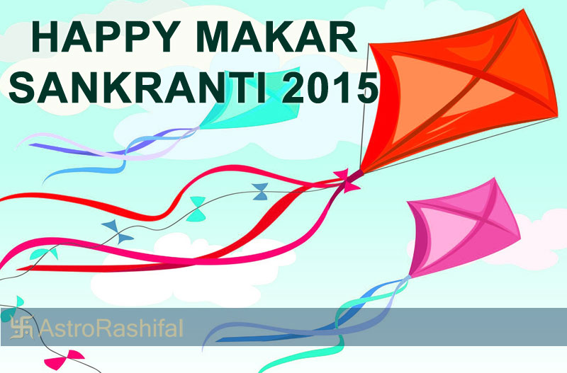 Free Makar Sankranti Greetings for 2017