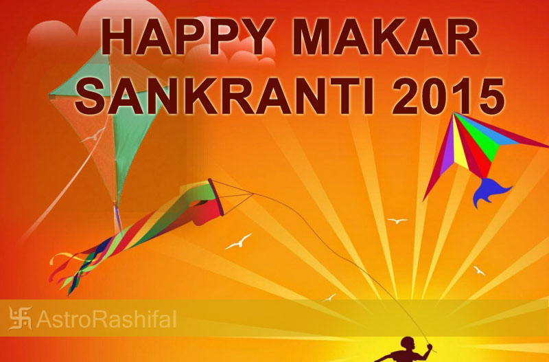 Greetings for Makar Sankranti 2017