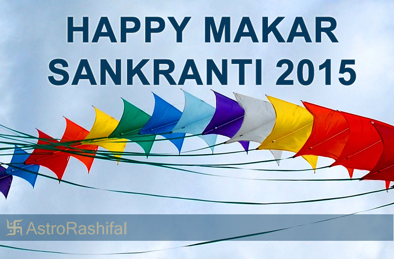 Hindu Festival Makar Sankranti Greetings for 2017