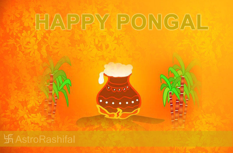 Free Pongal Greetings for 2017
