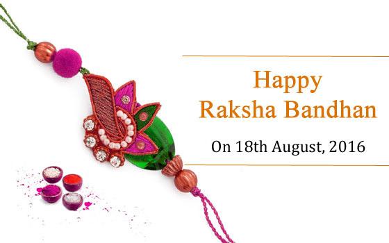Calendar Rakhi : Raksha bandhan date when is rakshabandhan in