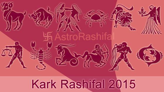 letest rashifal in hindi