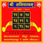 Effect of Shani Yantra for birth number eight (8) people