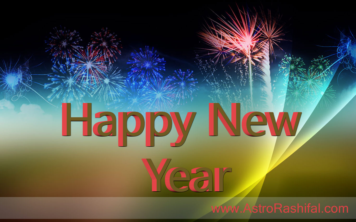 Wallpaper download new year 2015 - Download New Year Greetings Now 2016 Wallpapers Greetings